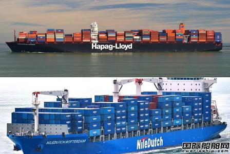赫伯罗特完成收购荷兰航运公司NileDutch