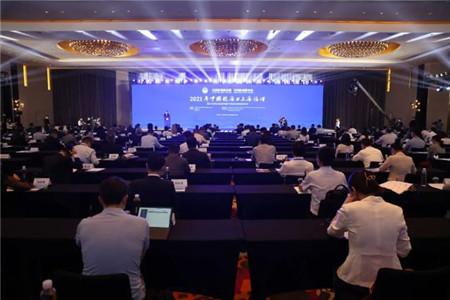 2021年中国航海日上海论坛在虹口举行
