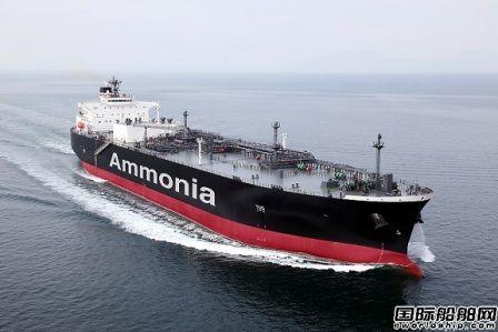 日本政府将拨款350亿日元研发新一代零碳排放燃料船