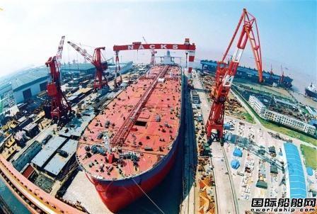 上半年我国造船三大指标同比增长企业集中度进一步提高