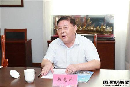 中国船舶智慧供应链研究中心在江苏科技大学揭牌