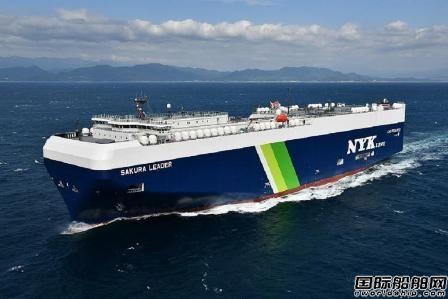 """日本首艘LNG动力汽车运输船获评""""2020年度船舶"""""""