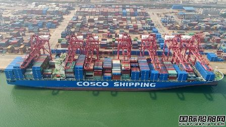 终于出手了!中远海运斥资近百亿订造10艘万箱船