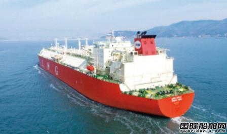 泛洋海运与壳牌追加签订2艘LNG船长期租约