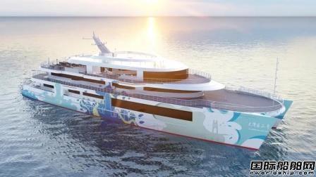 大湾区二号游船首航湾区将进入双船运营模式