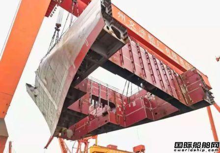 黄埔文冲造船事业二部1号坞首次实现7+7批次高效造船理念