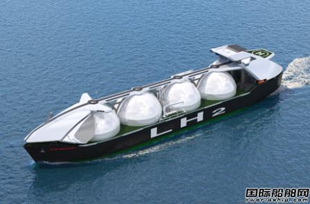 川崎重工液化氢船货物围护系统获日本船级社批准