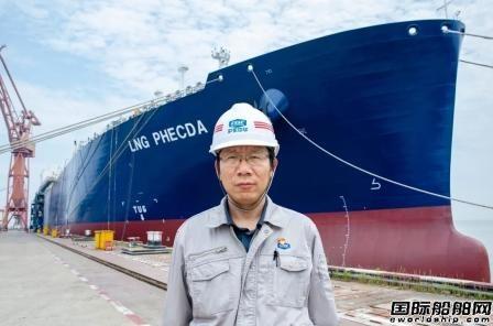 张秀峰,20年耕耘书写沪东中华建造LNG船的精彩故事