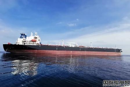 """招商南油出售11万吨原油船""""白鹭洲""""轮"""