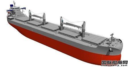 舟山常石造船获ORIX两艘66000吨散货船订单