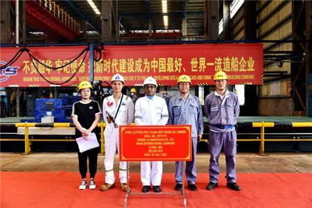 新时代造船一艘110000吨油船开工建造