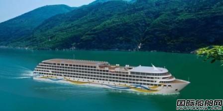 """""""长江叁号""""内河邮轮将于12月全球首航"""