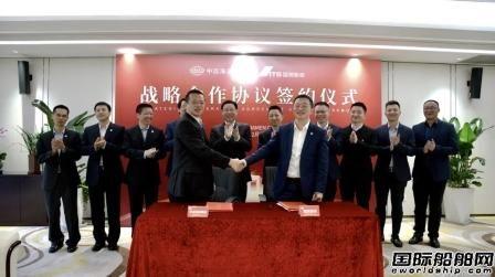 中远海运与厦门国贸集团再次携手合作