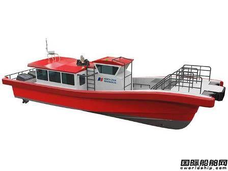 North Star将订造世界首艘海上风电场混合动力子船