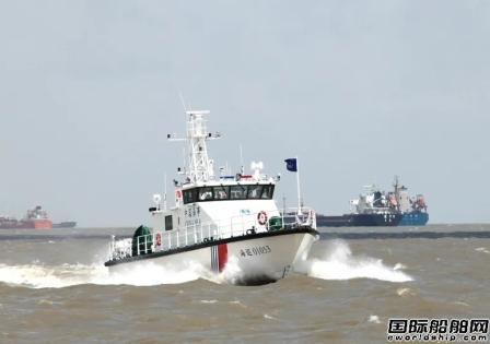 中国海事系统首艘20米级新型铝合金巡逻艇列编浦东海事局