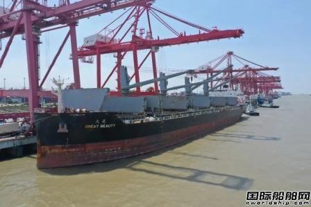 """一船难求?这艘散货船""""跨界""""集装箱船顺利启航"""