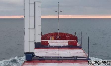 eConowind将为荷兰船东旗下货船加装新型伸缩翼帆