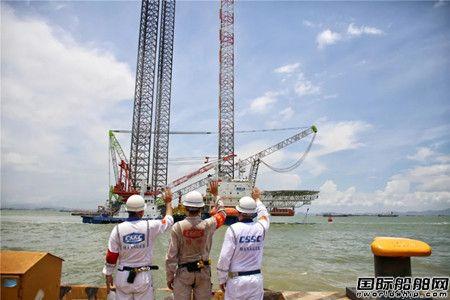 4人失踪!广东海域一座海上风电安装平台突发事故