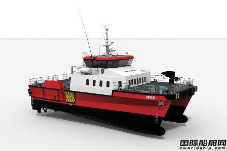 英国船厂Manor Marine获一艘风电场服务船订单