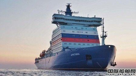 再造4艘!俄罗斯重启LNG动力破冰船建造计划