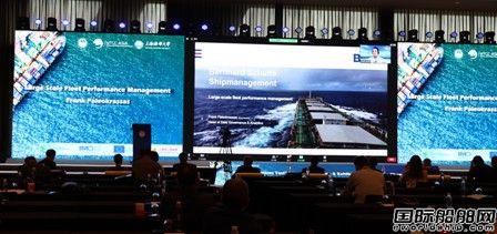 贝仕船管倡导低碳航运领跑数字化跑道