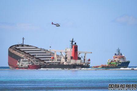 """Wakashio""轮触礁事故一年船员仍被扣"