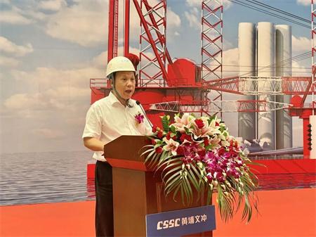 黄埔文冲国内首艘2000吨自升自航式海上风电安装平台开工