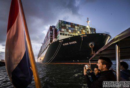"""""""长赐轮""""抵达鹿特丹港结束四个月航程"""
