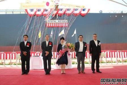 川崎重工建造日本首艘LPG动力VLGC命名