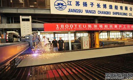 12艘70亿元!扬子江船业订单爆单重启停产船厂