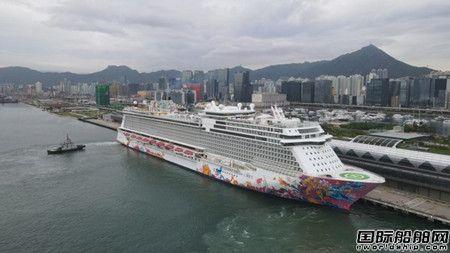 """星梦邮轮""""云顶梦""""号将率先在中国香港复航"""