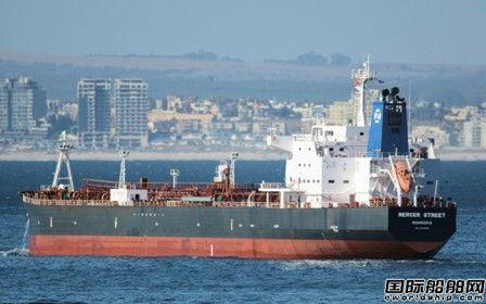 Zodiac Maritime一艘油船遇袭两人死亡伊朗承认是报复