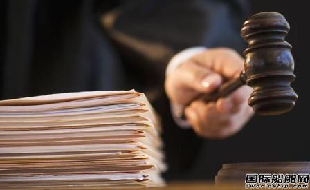 对上海船厂付款保函纠纷案获英国上诉法院胜诉判决的思考