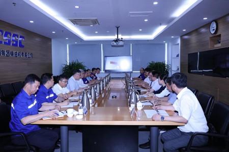 中国船协组织召开中国船用低速机市场协调联合工作组第二次会议