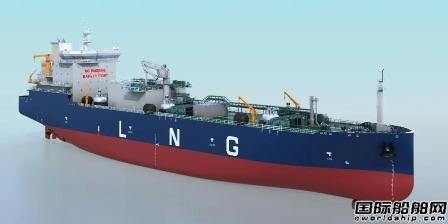 5.3亿元!中集太平洋海工收购丰顺船舶资产
