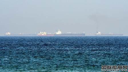 """又有5艘油船疑遭劫持!伊朗称""""不是我们干的"""""""
