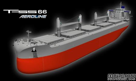 常石造船推出最新Ultramax型散货船设计
