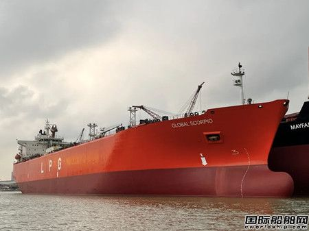 广东中远海运重工年内第六艘VLGC完工开航