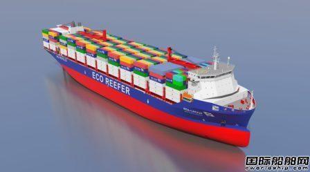 NSB Group推出新型纯LNG动力生态集装箱船设计