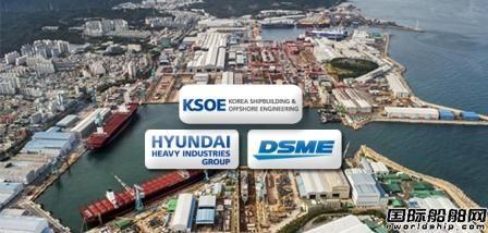"""仅1%!韩国造船业接单量连续3个月""""霸榜"""""""