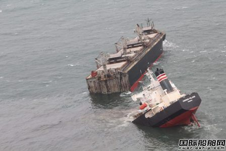 日本邮船一艘货船日本海域搁浅断裂21名船员获救