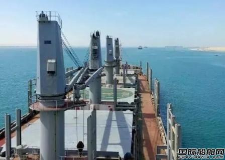 招商轮船和信风海运签约出售一艘小灵便型散货船