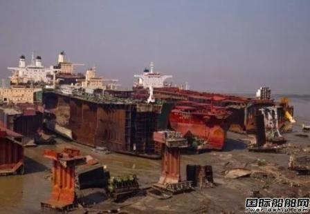 罕见!油船运价暴跌但VLCC拆船活动却很低迷