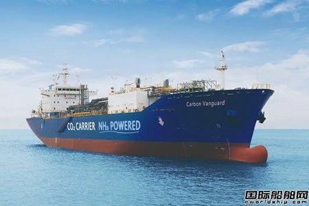 """江南造船推出""""零碳""""型氨燃料液化二氧化碳运输船"""
