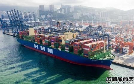 韩国调查23家海运公司涉嫌操纵运价或面临巨额罚金