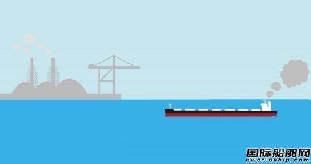 日本船级社推出EEXI合规性评估工具