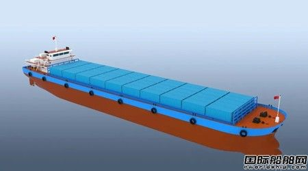中船广西公司签署82米LNG动力集散两用船设计合同