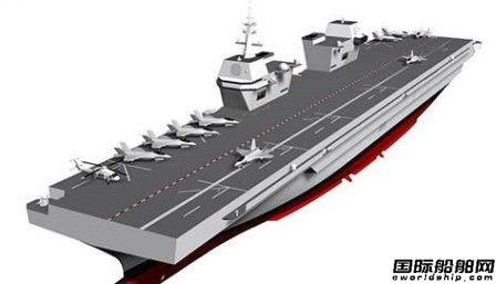大宇造船联手韩进重工竞标韩国轻型航母项目