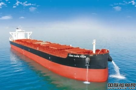 中船租赁上半年利润6.46亿港元同比增加28%