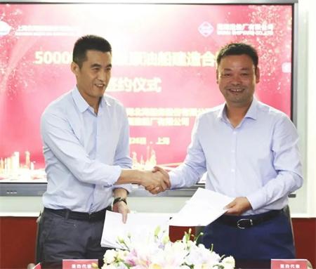 芜湖造船厂接获北海船务5000吨原油船订单
